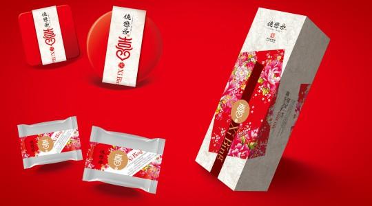 xuanchuan (2)